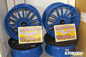 Blue Spoon Wheels