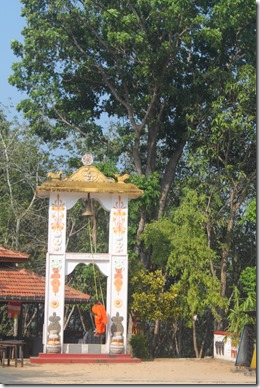 Ланка (107)