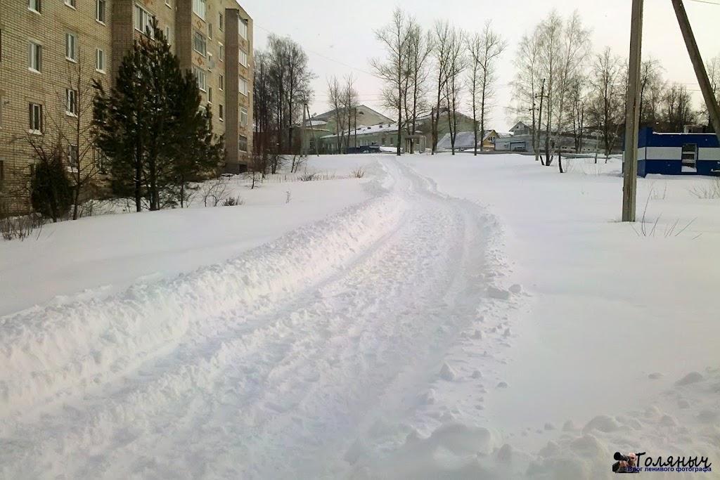 Улица Кирова расчищена.