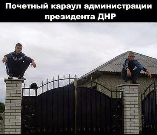 Террористы готовятся к наступлению на Мариупольском, Артемовском и Луганском направлениях, - спикер АТО - Цензор.НЕТ 6535