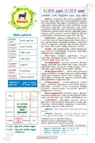 Kumudam Jothidam Raasi Palan - 6/1/2016 to 12/1/2015