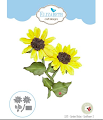 Elizabeth Craft Sunflower 2