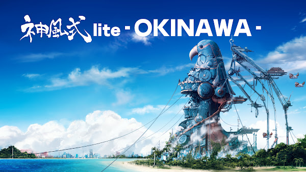 Creators Night vol.4 神風式 lite -OKINAWA-