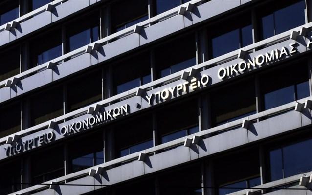 ΥΠΟΙΚ: «Μποναμάς» το ενοίκιο Ιανουαρίου για κλειστές επιχειρήσεις λόγω κορωνοϊού