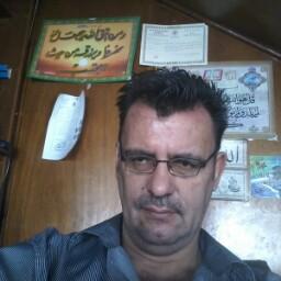 Amer Ali