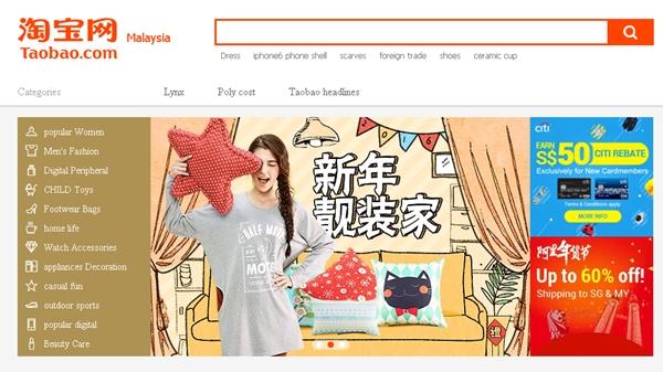 Rahsia borong barang China di Taobao