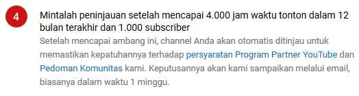 syarat youtube