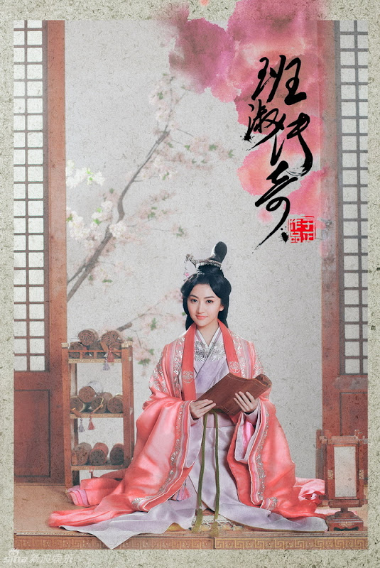 Legend of Banshu China Drama