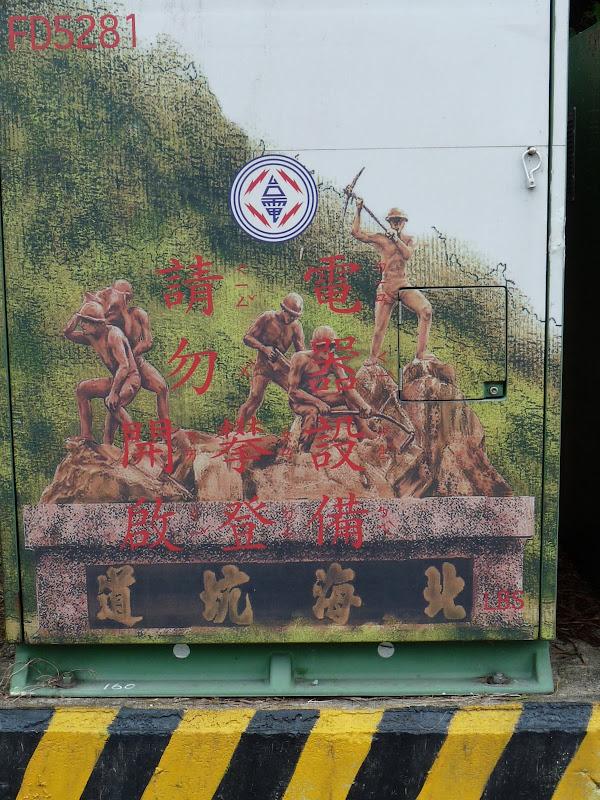 TAIWAN .Les Iles MATSU - P1280796.JPG