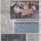 Prosvetni_pregled_RACUNDYIJE 001.jpg