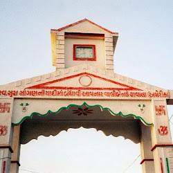 Sodhana Gam
