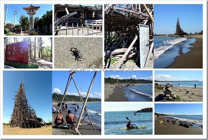 [台南安平]漁光島(原秋茂園)不只可以踏浪還可以玩水