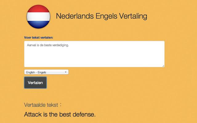 tekst vertaler nederlands engels