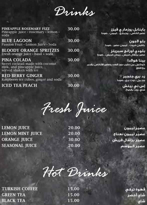 منيو مطعم المحمدي 15
