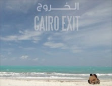 فيلم الخروج من القاهرة