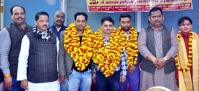 श्री गणपति पूजा महासमिति जौनपुर का द्विवार्षिक चुनाव सम्पन्न