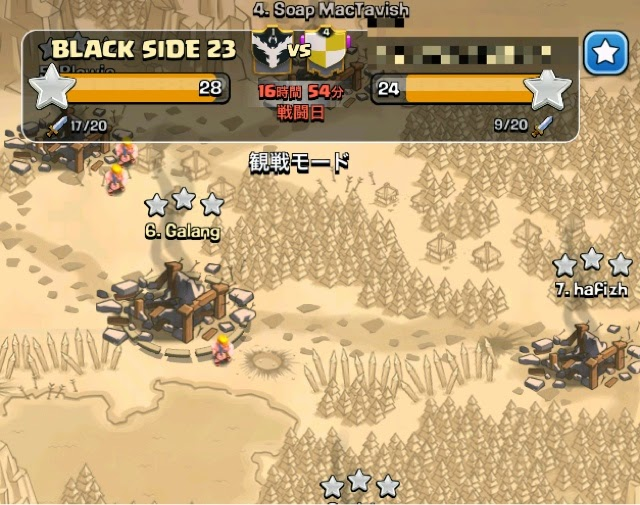 how to go from th4 to th7 quickly
