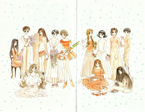 The One I Love (Clamp)
