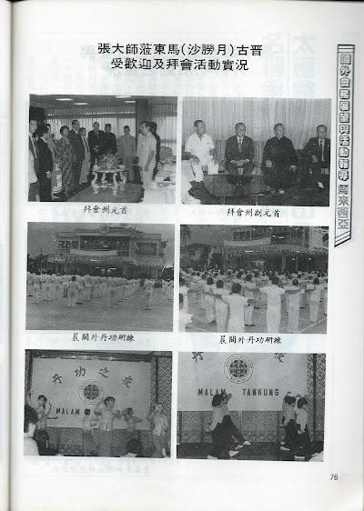 雜誌9-76.jpg