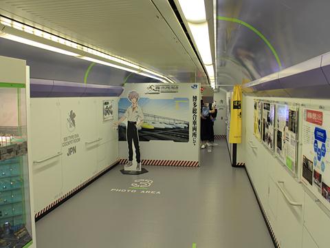 JR西日本 山陽新幹線「こだま741号」500 TYPE EVA 車内 その5