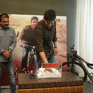 Srimantudu Cycle Winner