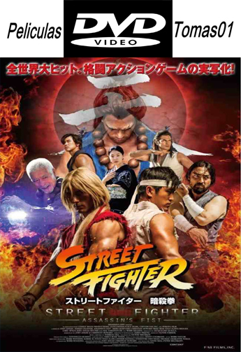Street Fighter: Assassin's Fist (2014) DVDRip
