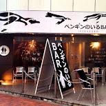 penguin bar in Ikebukuro in Ikebukuro, Tokyo, Japan