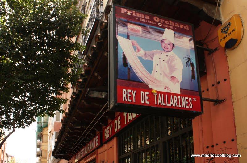 MADRID COOL BLOG rey tallarines fachada cardenal cisneros san bernardino