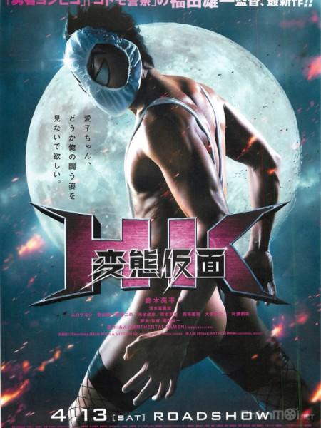 Siêu Nhân Quần Sịp - Hentai Kamen - HK Forbidden Super Hero