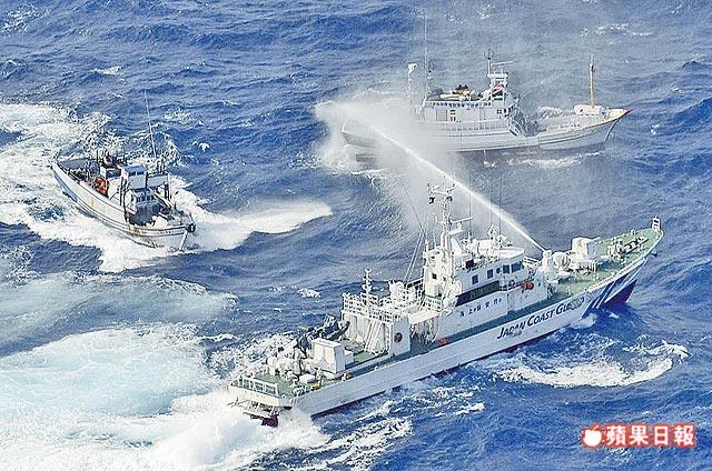 加菲老師的公民與社會: 釣魚臺主權爭議