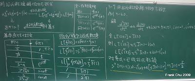 3-7 用Laplace轉換解微分方程式