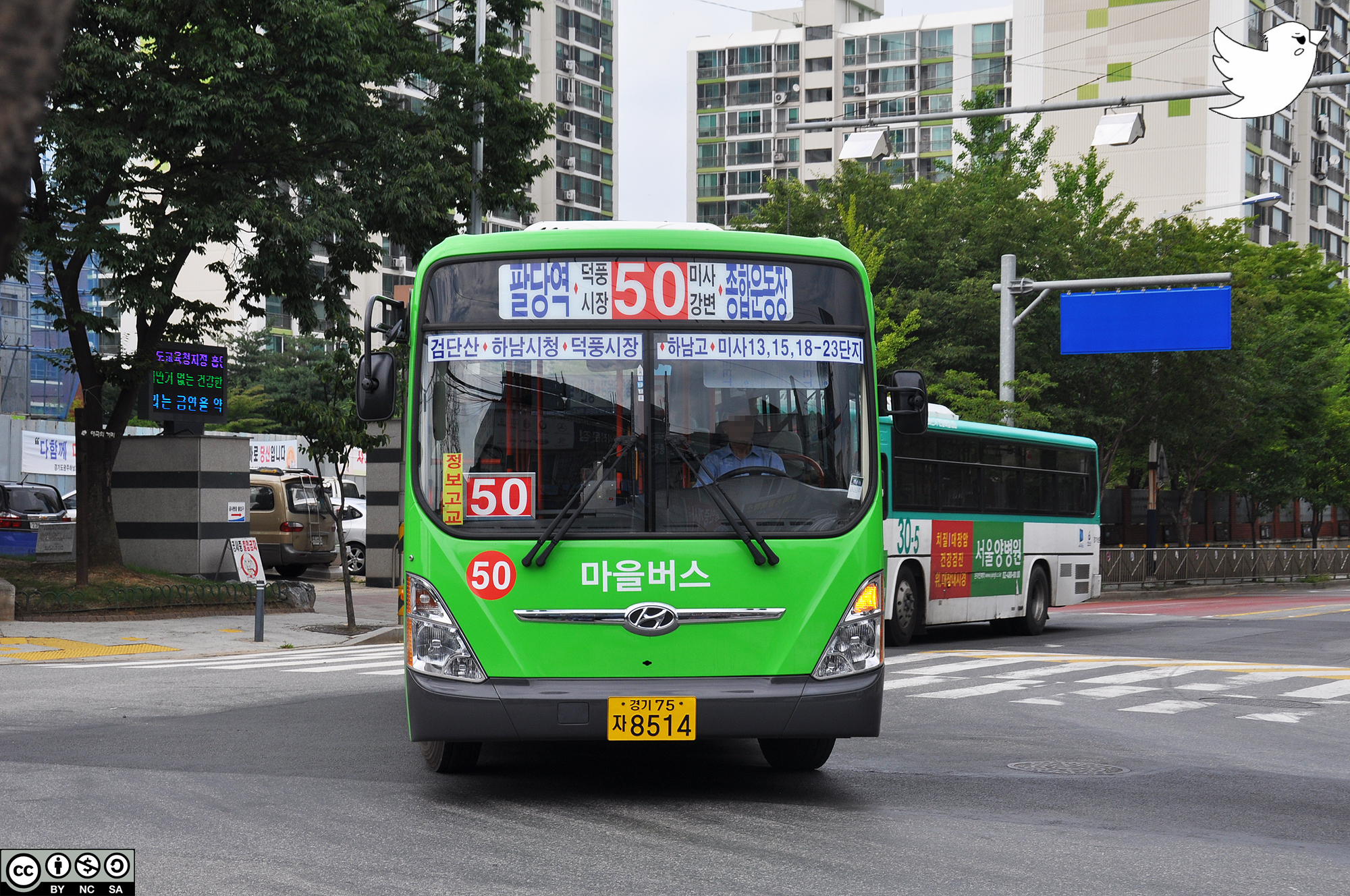파일:하남50.jpg