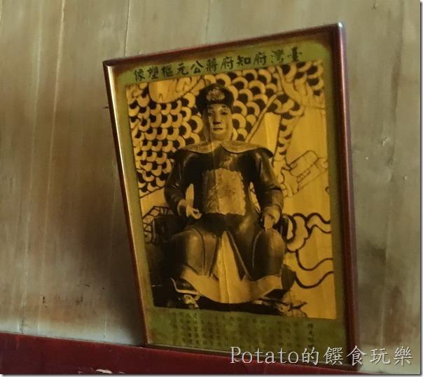 風神廟的蔣元樞塑像圖
