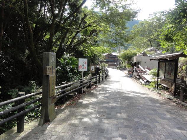 東海道の難所 宇津の谷峠