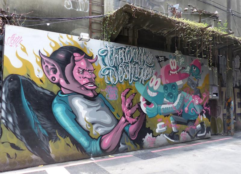 Taipei. Street art à Ximen et Youth park - P1250144.JPG
