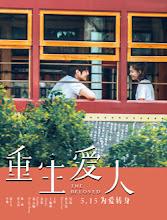The Beloved China Movie