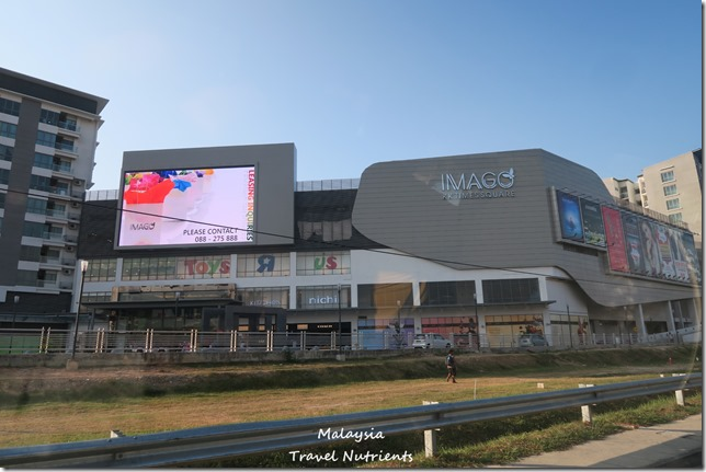 沙巴購物  購物中心(25)
