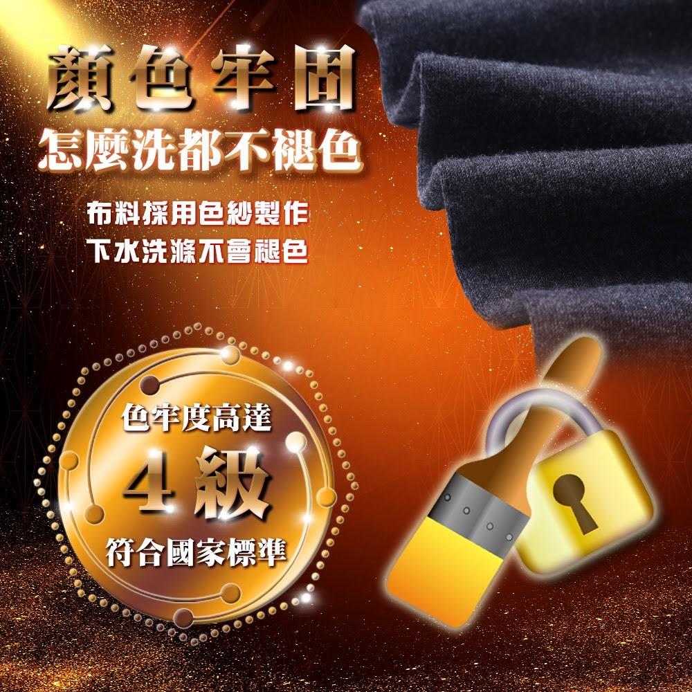 加厚 磨毛 素面 內搭褲 吸濕透氣 乾冷天 台灣製造 不含甲醛 5B2F 五餅二魚 防止靜電