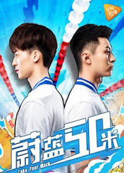 Take Your Mark China Web Drama