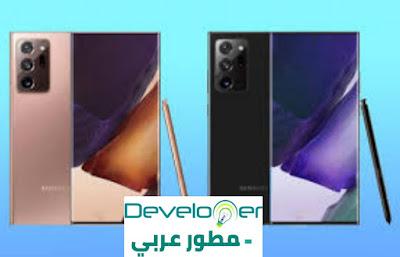 Samsung Galaxy Note 20 Ultra - أفضل هواتف ذكية 2021