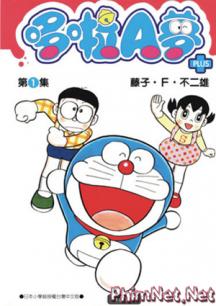 Phim Doremon Và Nobita - Doremon And Nobita