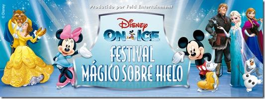 Disney on Ice sobre Hielo Argentina 2017 Entradas Baratas priemra fila VIP