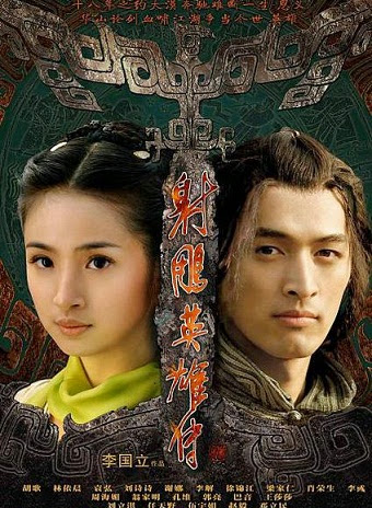 Легенда о героях Кондора (2008) The_Legend_of_the_Condor_Heroes_%2525282008_TV_series%252529