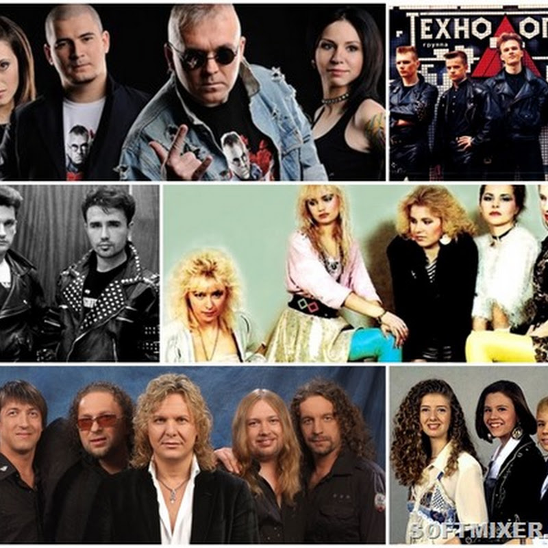 Как сложилась судьба поп-групп 1990-х