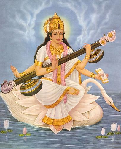 Sarasvati, Gods And Goddesses 2