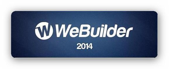 Blumentals WeBuilder 2014 12.1.0.149 - Editor de documentos web