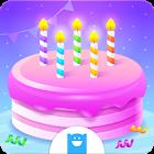 Cake Maker Kids (Ads Free) icon