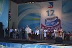 Торжественное открытие: В.В.Беляев и жюри