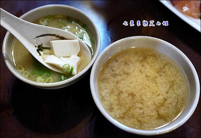 8 味噌湯免費