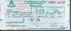 SRT Train Ticket Hat Yai to Hua Hin